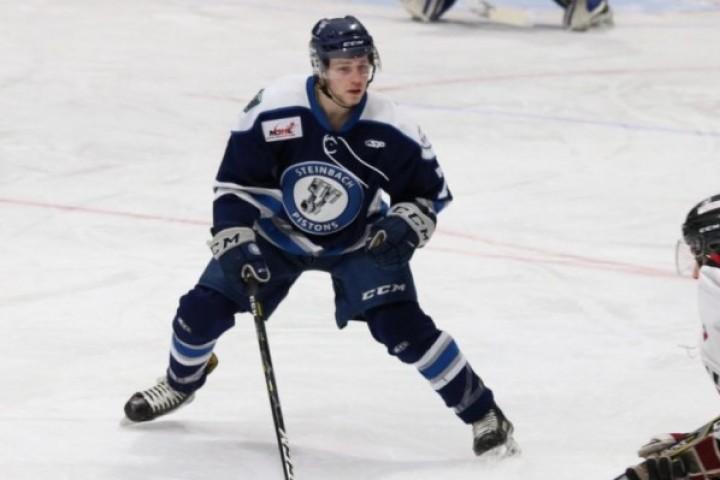 Caydin Cleland RINK Hockey Academy Alumni