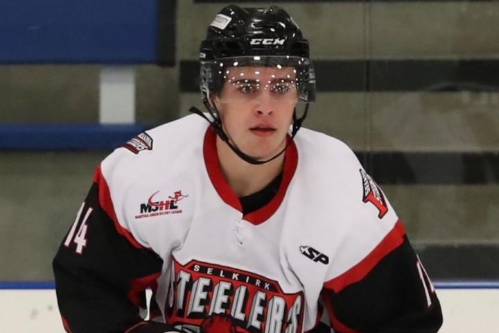 Caiden Gault RINK Hockey Academy Alumni